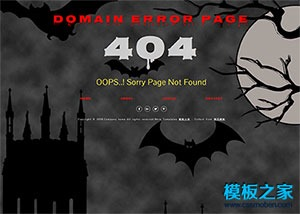 万圣节404错误页html模板