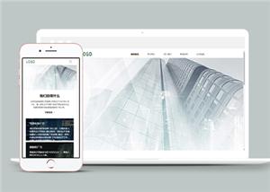 互联网广告科技公司网站html模板
