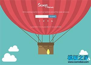 卡通云彩动态网站上线倒计时html模板