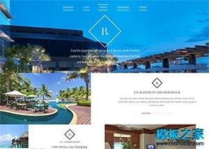 豪华海景房度假酒店网站模板