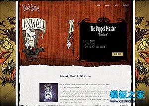 插画游戏设计师作品展示网站模板