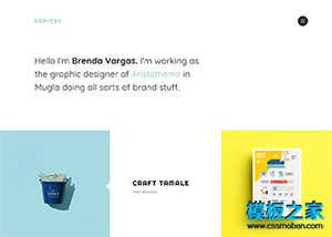 艺术设计工作室html5模板