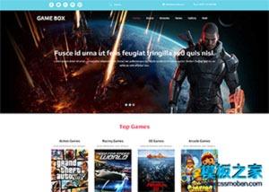 Xbox游戏门户新闻网站模板