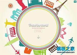 全球旅行地标bootstrap模板