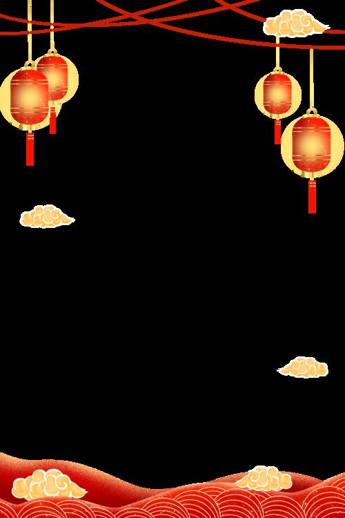 元旦节新年海报边框