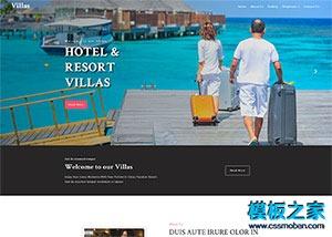 特色海景房民宿网站模板
