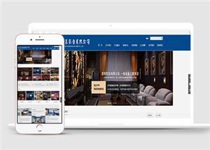 公司企业网站html模板