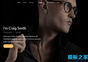 摄影师个人社交博客网站模板