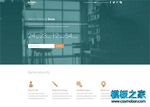 背景自动切换onepage倒计时404网页模板