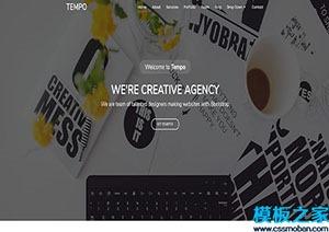 创意彩妆店铺网站模板