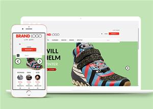 品牌球鞋销售网站模板