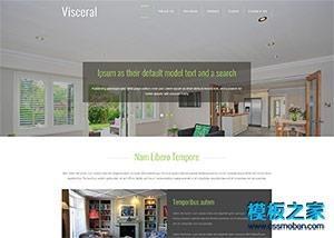 建材家居企业小程序网站模板