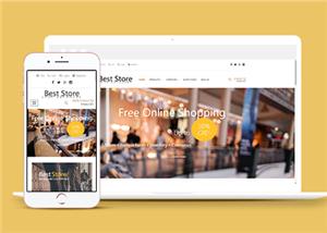 网上商店CSS3网站模板