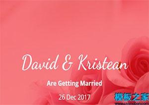 粉色浪漫婚礼单页网站模板