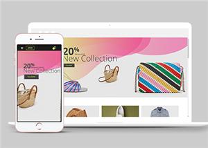 响应式服装购物商城网站模板