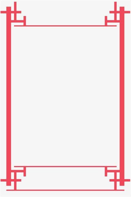 红色中国风边框