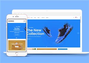 运动鞋电商网站模板