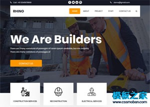 机械工程施工公司网站模板