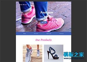 外贸鞋子微商网站模板