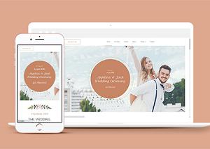 手绘风倒计时婚礼主题网站模板
