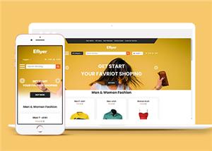 网上购物商城网站模板