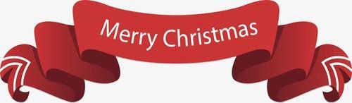 圣诞节快乐横幅