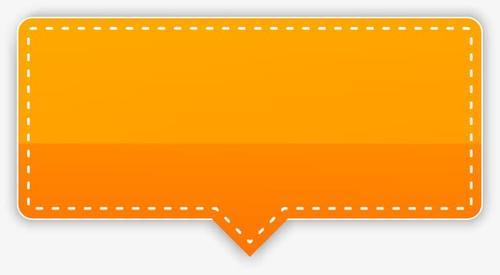 橙色空白对话框边框