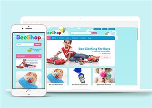 儿童用品商城网站模板