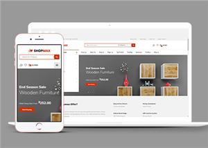 电商购物平台网站模板