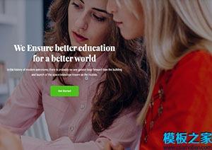 在线教育学习类网站模板