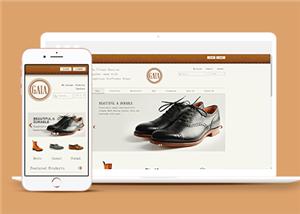 HTML鞋子商城网站模板