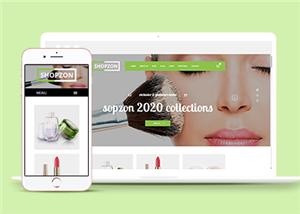 化妆品网上购物网站模板