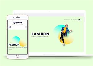 时尚女装购物网站模板