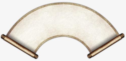 古代扇形卷轴