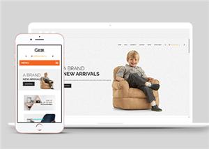 品牌家具在线商城网站模板