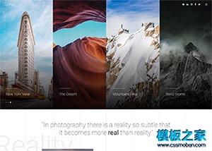 高端个人摄影博客网站制作
