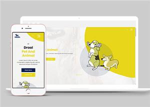 宠物用品在线商城网站模板