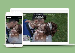 结婚照展示婚礼主题网站模板