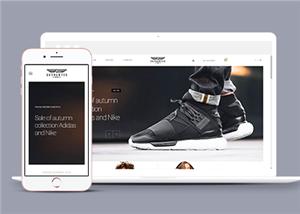 高端奢侈品商城网站模板