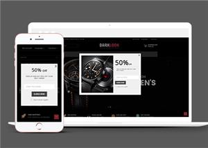 品牌手表商城网站模板