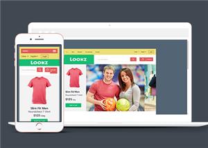 Bootstrap品牌服装商城网站模板