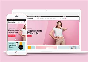 多用途购物平台网站模板