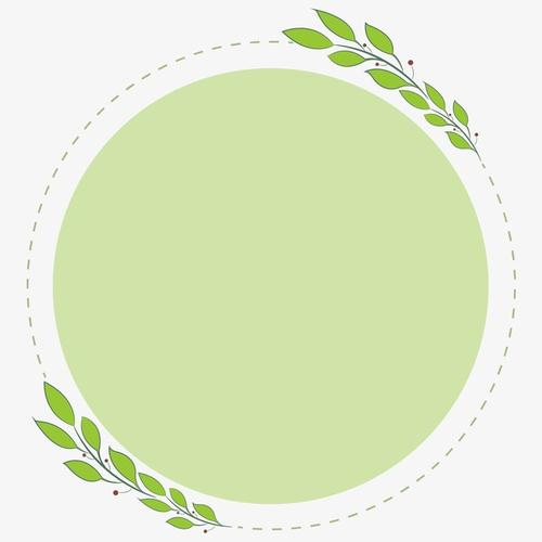 绿叶装饰圆形标签边框