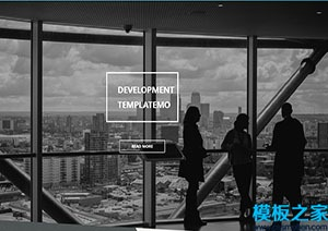 建材公司响应式网站首页模板