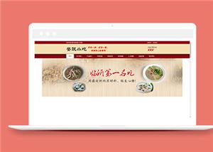 餐饮类企业织梦cms模板