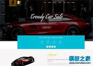 黑色跑车车展响应式网页模板