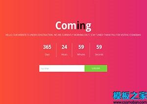 UI宽屏快递查询公司网站模板