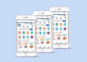 食物饮料商城手机微信网站模板