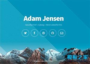 蓝色雪山背景大气全屏html5模板