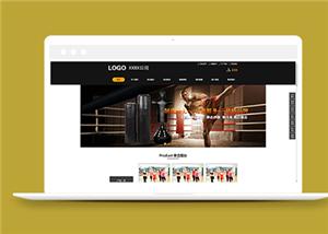 体育运动健身房类网站织梦cms模板
